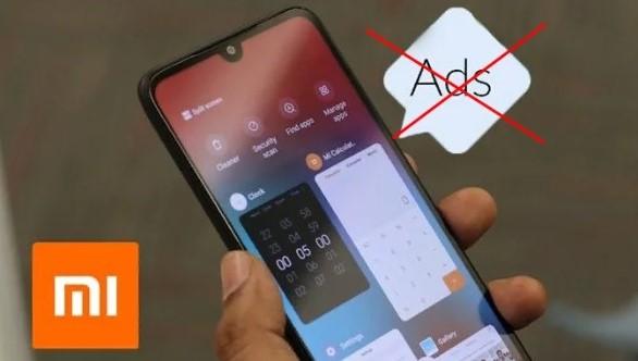 Как легко отключить всю рекламу на Xiaomi