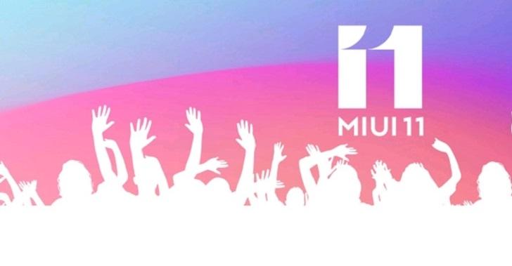 Xiaomi выпустила обновление MIUI для пяти смартфонов