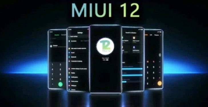 Появилась первая официальная информация о MIUI 12