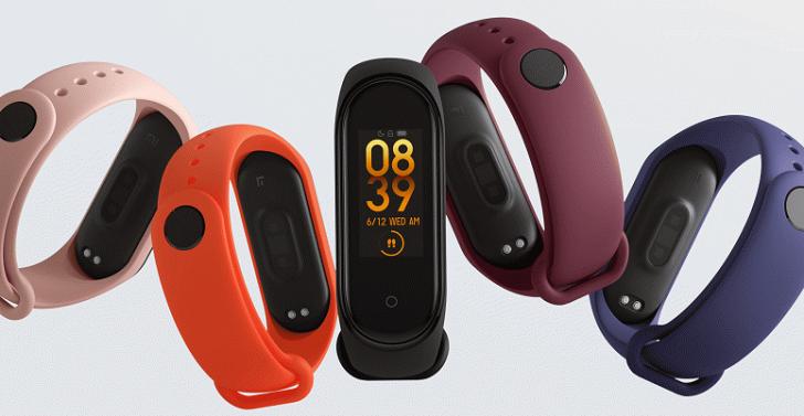 Появилась новая информация о спортивном браслете Xiaomi Mi Band 5
