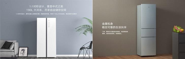 Xiaomi представила три новых холодильника