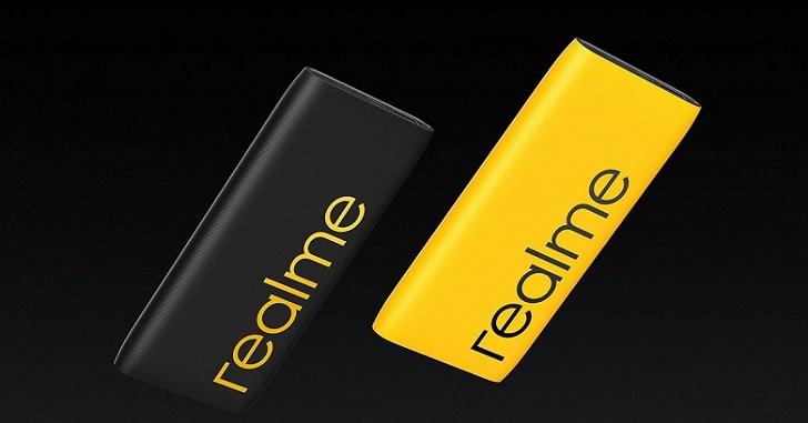 Realme представила павербанк на 10 000 мАч за 15 долларов