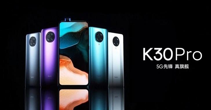 Xiaomi обрушила цену на Redmi K30 Pro
