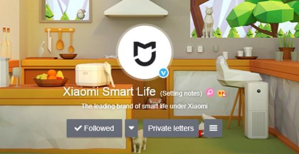 Бренда Mijia от Xiaomi больше нет