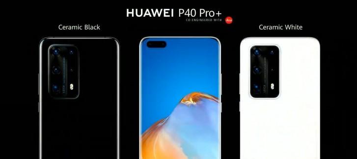 Huawei P40 Pro Plus поступил в продажу в Китае