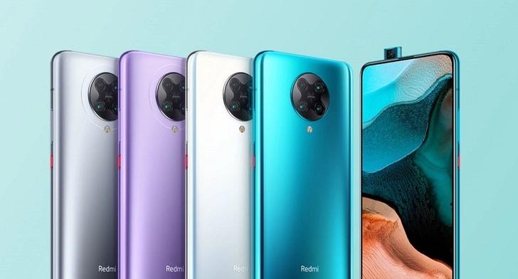 Xiaomi Redmi K30 Pro Ultra может получить Dimensity 100+ и 144-Гц дисплей