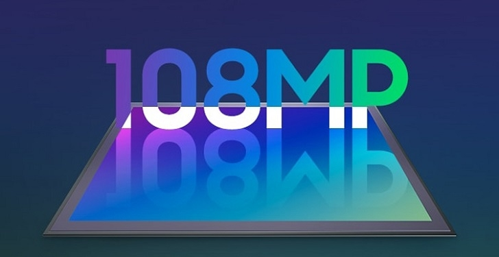 Xiaomi готовит ещё один смартфон со 108-Мп камерой