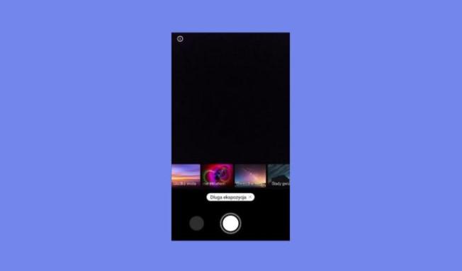Смартфоны с MIUI 12 получили новые режимы съемки