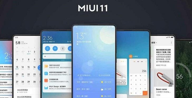 Очередная порция смартфонов Xiaomi получила свежую стабильную версию MIUI 11