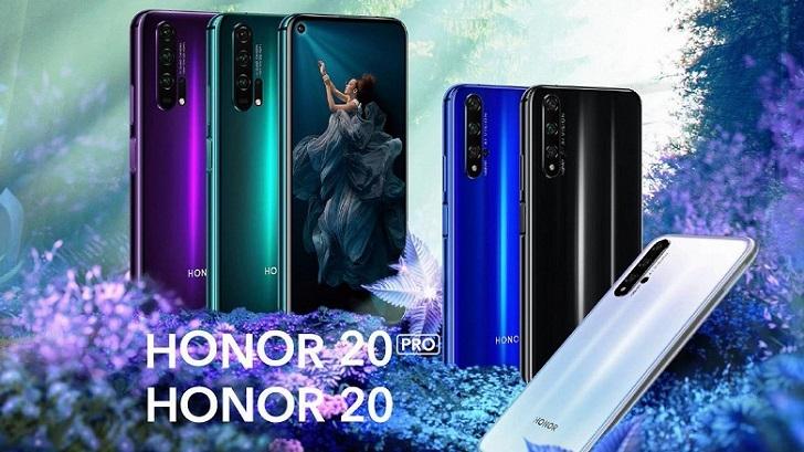 Honor 20 и Honor 20 Pro получили Magic UI 3.1 в Европе
