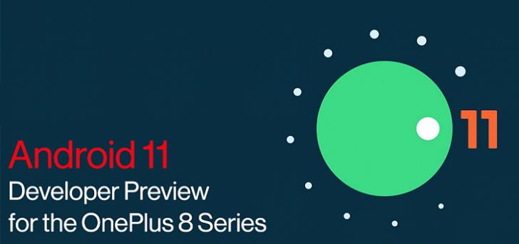 Два смартфона OnePlus получили OxygenOS на Android 11