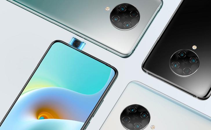 Xiaomi Redmi K30 Ultra представлен официально