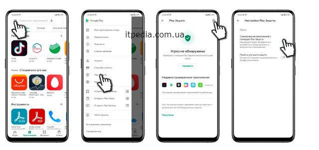 Как увеличить автономность в смартфонах Xiaomi на MIUI 11 и MIUI 12