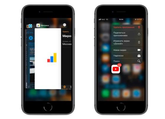 Секретные изменения и список смартфонов которые получат Android 11