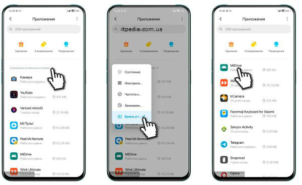 Вирусы на смартфоне Xiaomi на MIUI 12 и MIUI 11