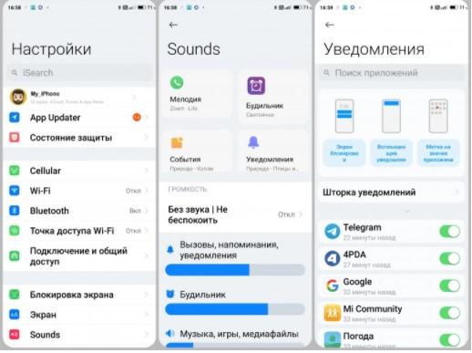 Тема iOS BoSe 12 для MIUI 12 превращает смартфон Xiaomi на iPhone