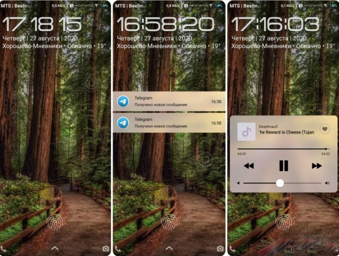 Новая тема Vip класса для MIUI 12 очаровала фанатов Xiaomi