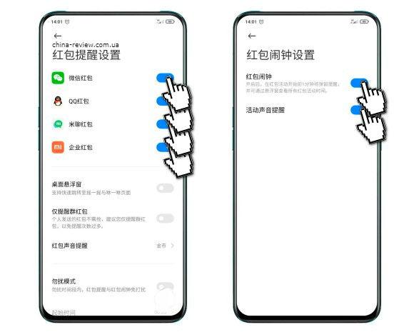 Секреты MIUI 11 и MIUI 12: Отключаем скрытые китайские сервисы