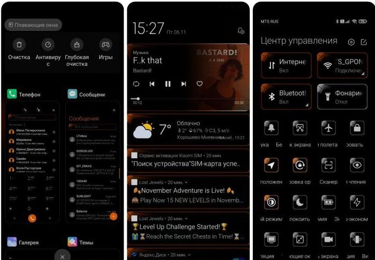 Новая тема Dstroke для MIUI 12 порадовала многих фанов Xiaomi