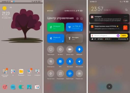 Новая тема Life is flat для MIUI 12 очаровала фанатов Xiaomi