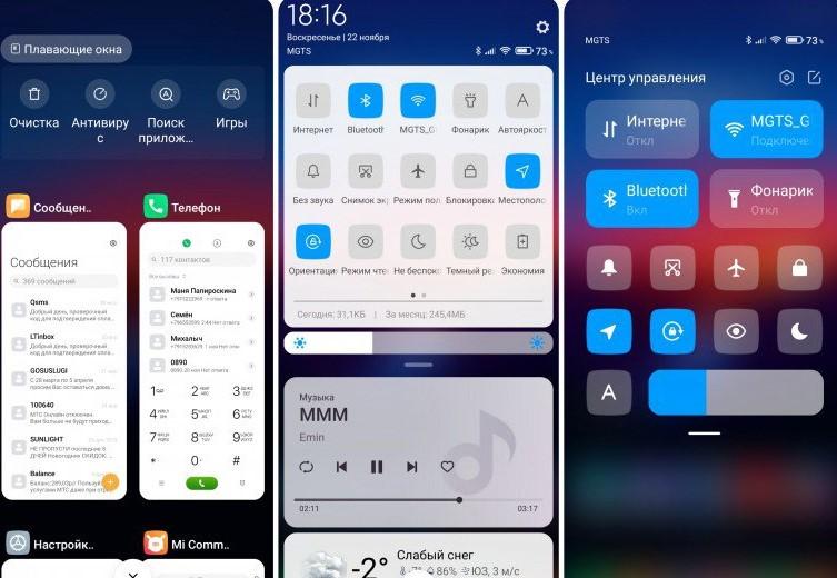 Новая тема iLux для MIUI 12 приятно удивила фанатов Xiaomi