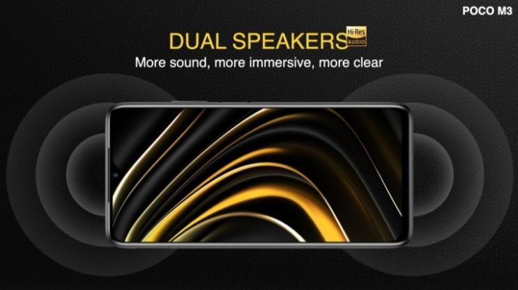 Представленный новый мультимедийный монстр Xiaomi POCO M3