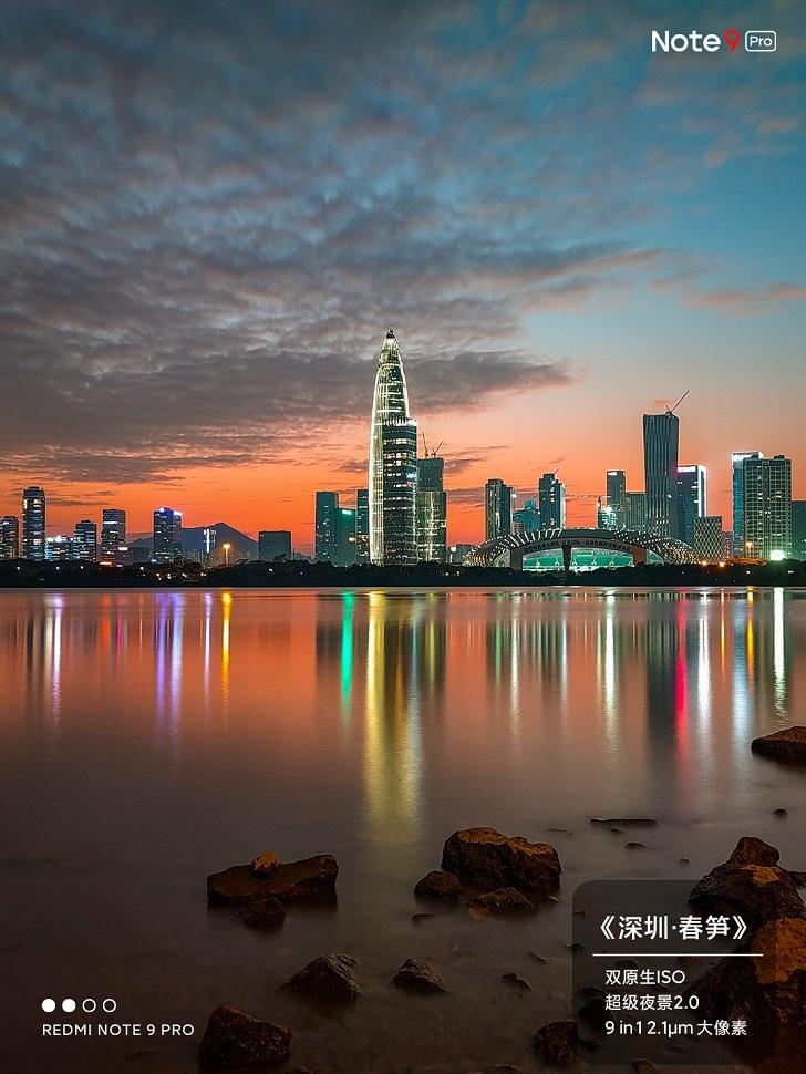 Опубликованы фотографии с камеры Xiaomi Redmi Note 9 Pro 5G