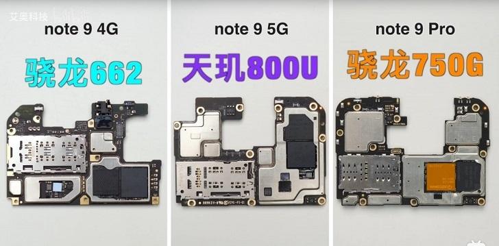 Xiaomi Redmi Note 9 4G/5G и Redmi Note 9 Pro 5G разобрали на части