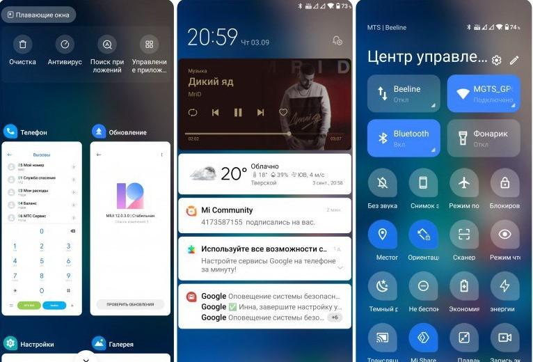 Новая тема iPixel для MIUI 12 вдохновила миллионы фанов Xiaomi