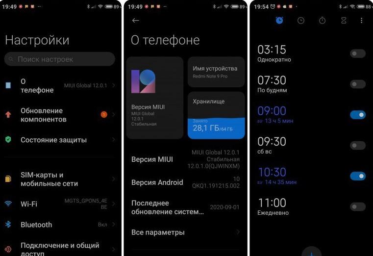 Новая тема Elite для MIUI 12 околдовала фанатов Xiaomi