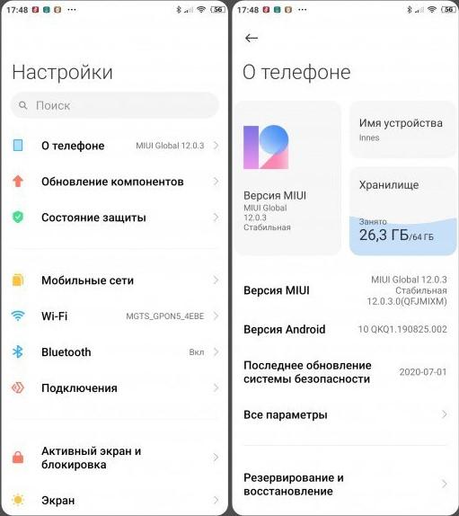 Новая тема Noexit для MIUI 12 высоко оценена сообществом Xiaomi