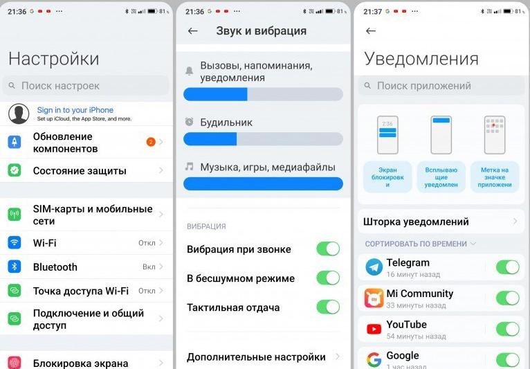 Новая тема iOS  для MIUI 12 удивила многих фанатов Xiaomi