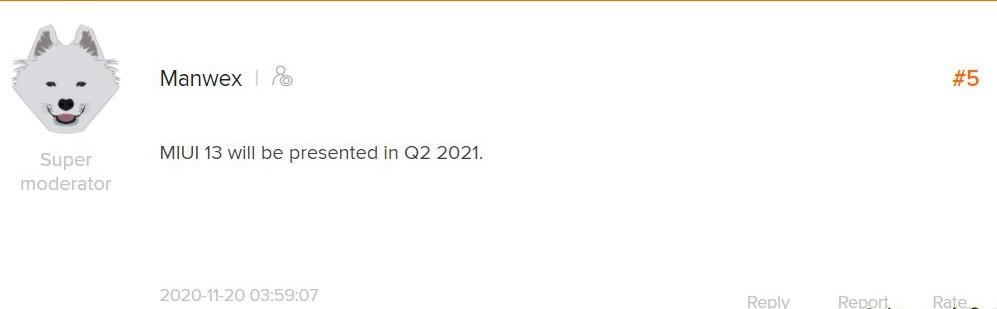 Xiaomi обновит множество смартфонов до MIUI 13