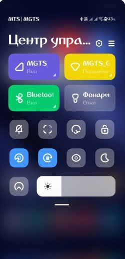 Новая тема iCool для MIUI 12 порадовала фанов Xiaomi