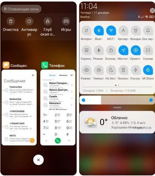 Новая тема для MIUI 12 удивила фанатов дизайном UI