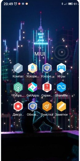 Новая тема Hex для MIUI 12 ворвалась в топ лучших в 2020 году