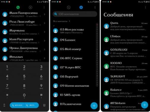 Новая тема Cool 12 для MIUI 12 удивила многих фанов Xiaomi
