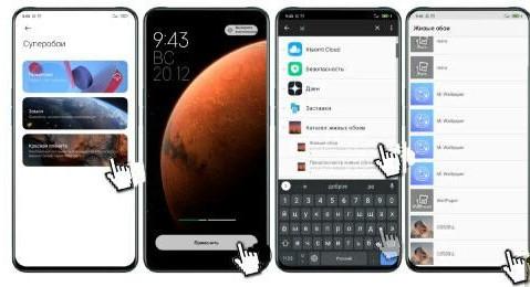 Xiaomi выпустила новые живые обои «Снежный пик» MIUI 12