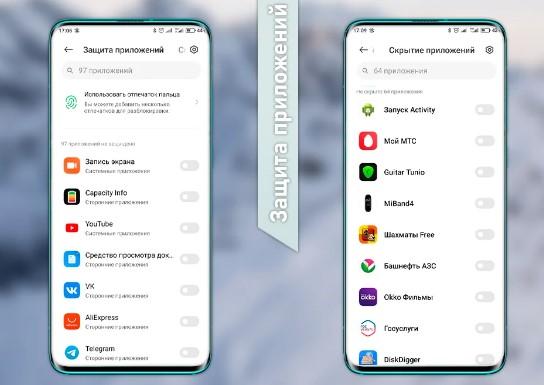 Несколько интересных функций на Xiaomi, о которых вы могли не знать