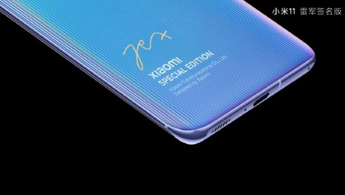 Xiaomi Mi 11 Lei Jun Signature Edition представлен официально