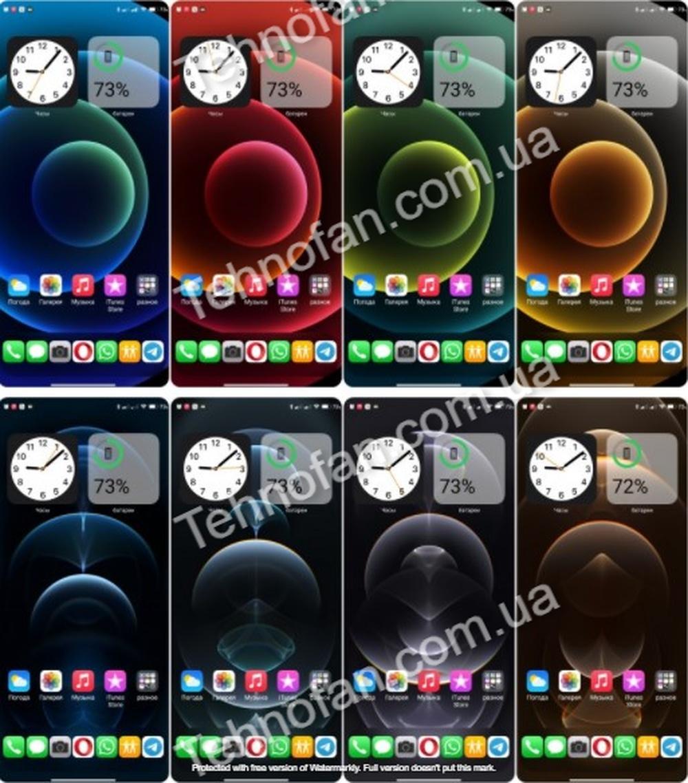 Новая тема для MIUI 12 превращает смартфон Xiaomi на iPhone 12