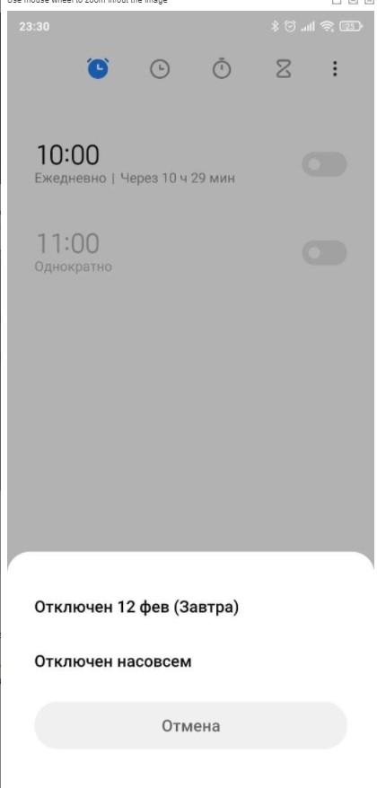 Чем MIUI 12 лучше iOS 14: полный обзор