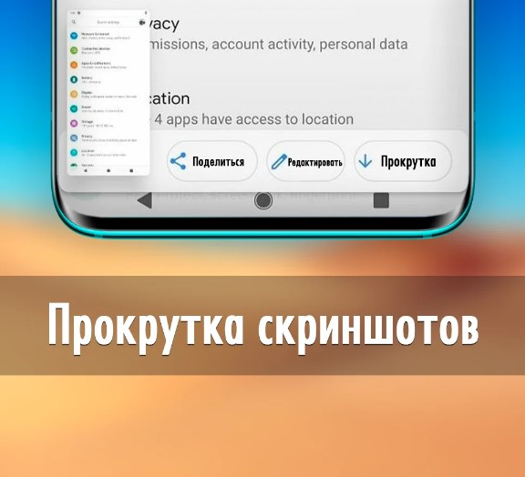 Новая информация о новой Android 12: удобство и красивый дизайн