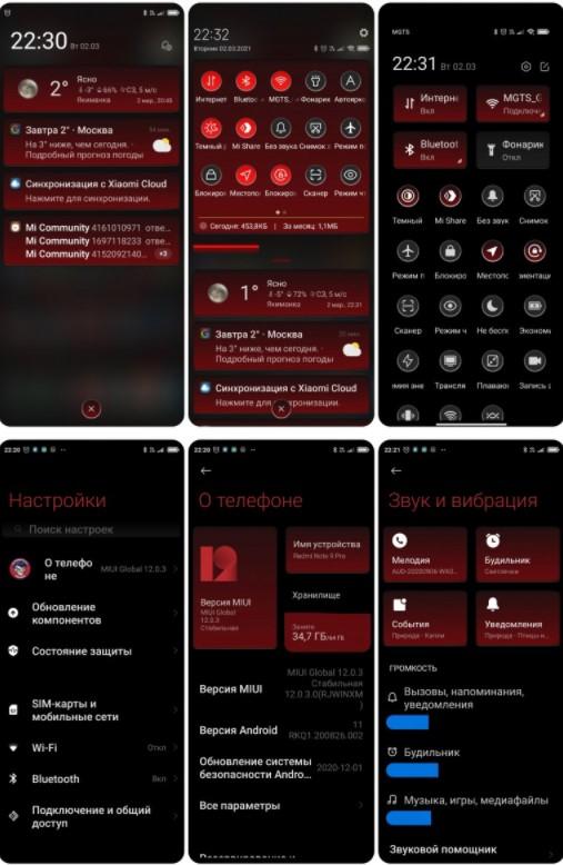 Новая тема Red Dawn для MIUI 12 удивила многих фанов