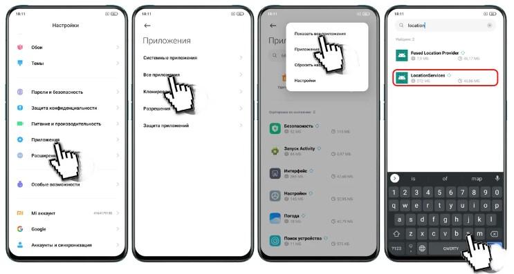 Секреты MIUI 12: Убираем из смартфона бессмысленные приложения