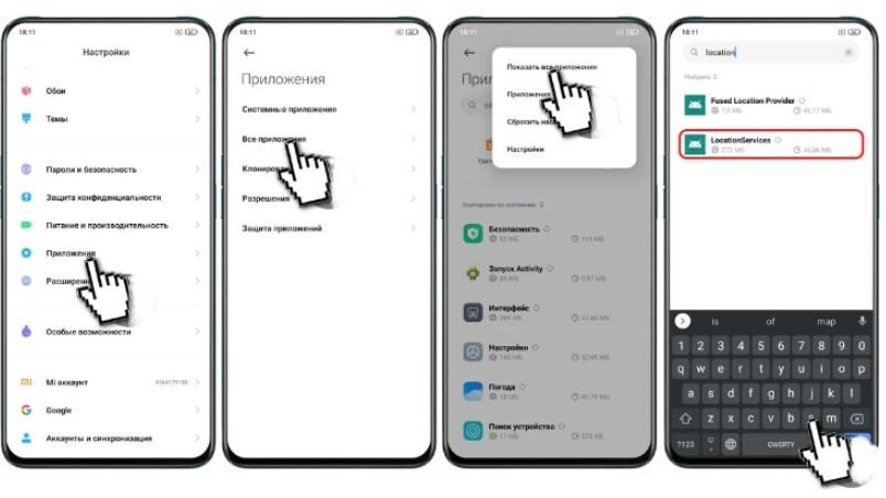 Как быстро удалить хлам со смартфона Xiaomi в MIUI 12