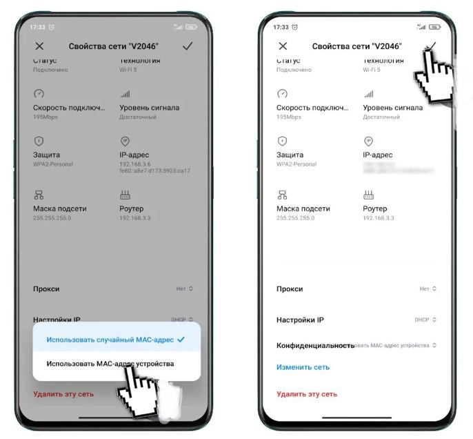 Секреты MIUI 12: Решаем проблемы с Wi-Fi, калибруем дисплей и возвращаем оптимизацию