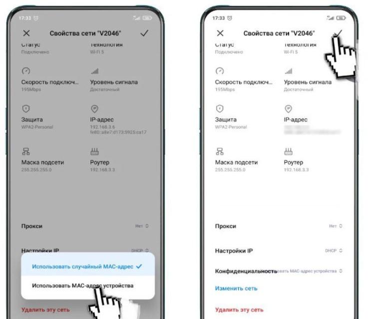 Секреты MIUI 12: три настройки на Xiaomi, которые облегчат вашу жизнь