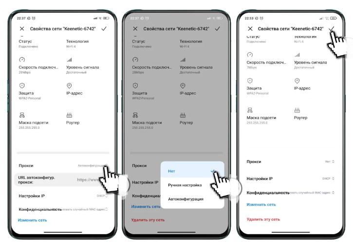 Что делать если смартфон Xiaomi не подключается к Wi-Fi