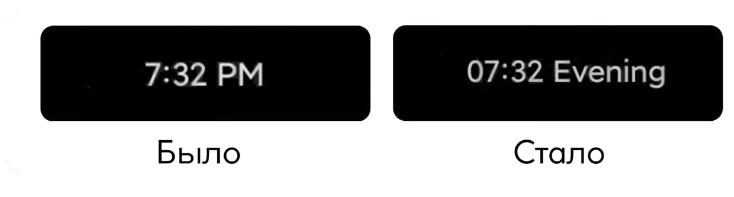 Секреты MIUI 12: Ухудшения для недорогих Redmi и новые версии приложений